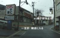 鳴子温泉早稲田桟敷湯3