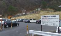 鳴子温泉早稲田桟敷湯4湯めぐり駐車場