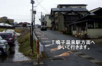 鳴子温泉早稲田桟敷湯5
