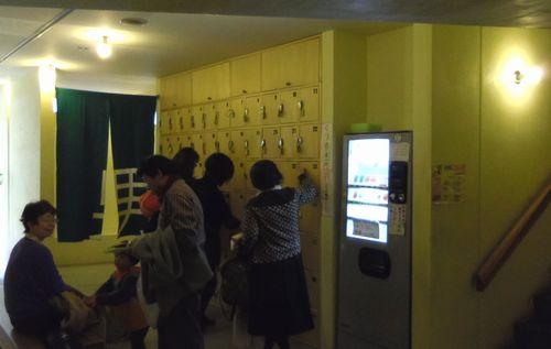 鳴子温泉早稲田桟敷湯8ロッカー