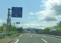 芝桜2012小原温泉2国道4号