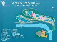 芝桜2012小原温泉5案内板
