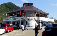 道の駅七ケ宿ありや1