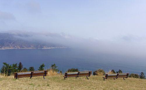 牡鹿半島2012御番所公園9