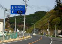 牡鹿半島への道程4県道2号