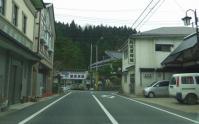 川渡温泉3
