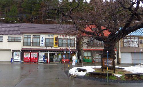 中山平温泉駅5駅前