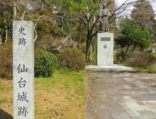 仙台青葉城8支倉常長像