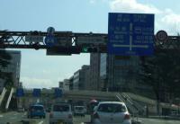 仙台青葉城17仙台西道路