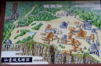 仙台青葉城55本丸跡13鳥瞰図