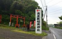 高屋敷稲荷神社2入口