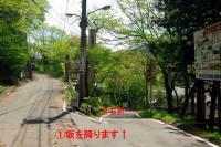 小原温泉かつらの湯新緑3