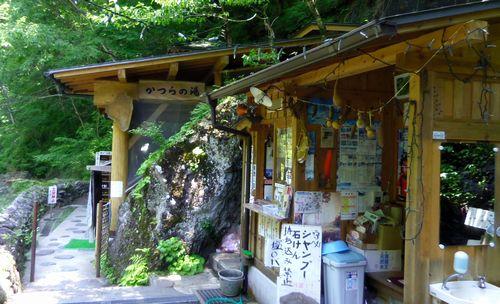 小原温泉かつらの湯新緑9