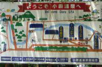 小原温泉かつらの湯新緑15案内図