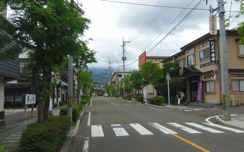 蔵王エコーライン2遠刈田温泉