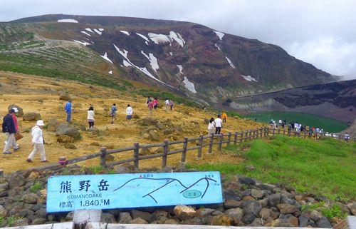 蔵王ハイライン御釜9熊野岳