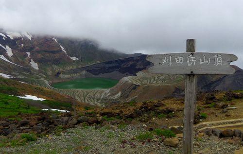 蔵王ハイライン御釜13刈田岳山頂