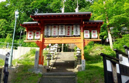 蔵王温泉8須川温泉神社