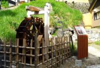 蔵王温泉18上湯2大湯水車