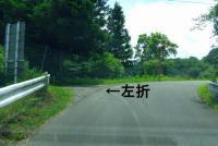 広瀬川熊ヶ根野川橋6