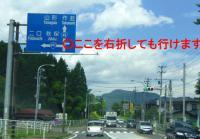 広瀬川熊ヶ根野川橋14