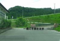 加美町ゆーらんど澄川6