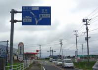 加美町ゆーらんど澄川13県道262号へ