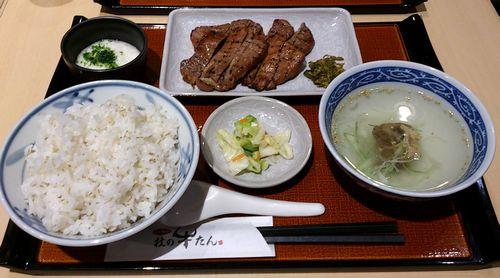 菅生PA杜の牛たん1定食