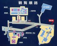 仙台瑞鳳殿2案内図