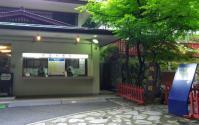 仙台瑞鳳殿5発券所入口