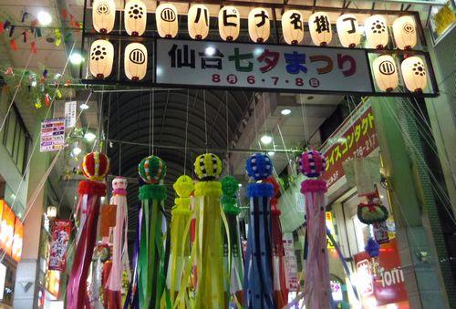 2012仙台七夕1
