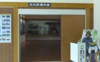 三陸道下り春日PA6