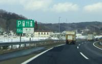 東北道下り菅生PA1