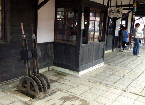 くりでん乗車会6若柳駅構内