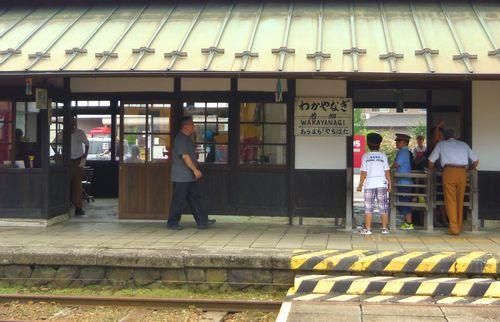 くりでん乗車会20若柳駅構内