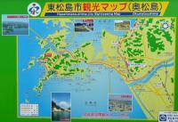 東松島市野蒜震災2奥松島案内板