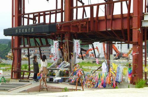 南三陸町志津川8防災対策庁舎