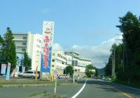 南三陸町志津川25ホテル観洋