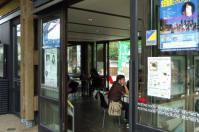 陸羽東線有備館駅10喫茶室