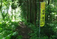 米沢慶次清水9山道