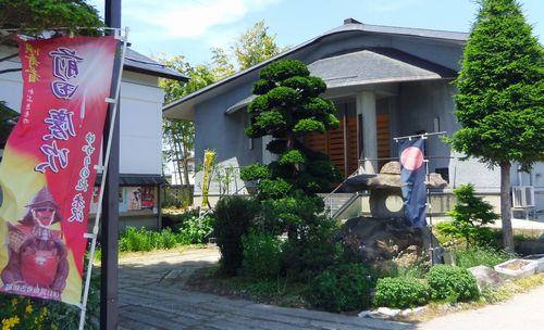 米沢宮坂考古館4