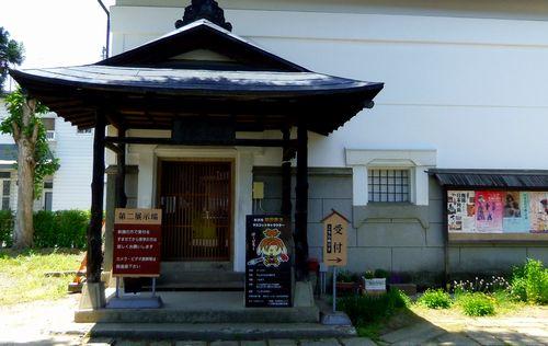 米沢宮坂考古館6第二展示室