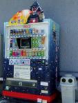 米沢宮坂考古館7前田慶次自販機