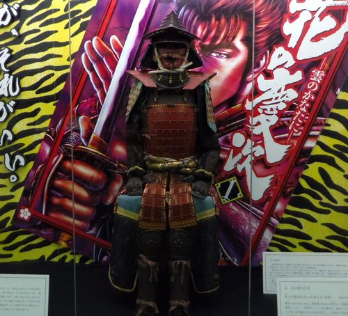米沢宮坂考古館10前田慶次甲冑