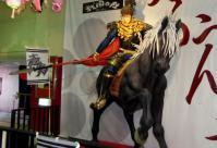 米沢宮坂考古館11花の慶次騎馬像