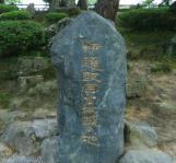 米沢上杉神社8伊達政宗公生誕の地