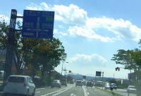 紅葉2012磐梯吾妻スカイライン2国道13号より