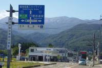 紅葉2012磐梯吾妻スカイライン3県道70号