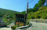 紅葉2012磐梯吾妻スカイライン4高湯温泉