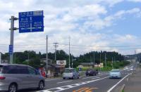 紅葉2012泉ヶ岳2国道475号交差点